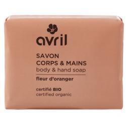 Lait corporel douceur Karité 500 ml C'bio Cosmetique bio bio santé senior