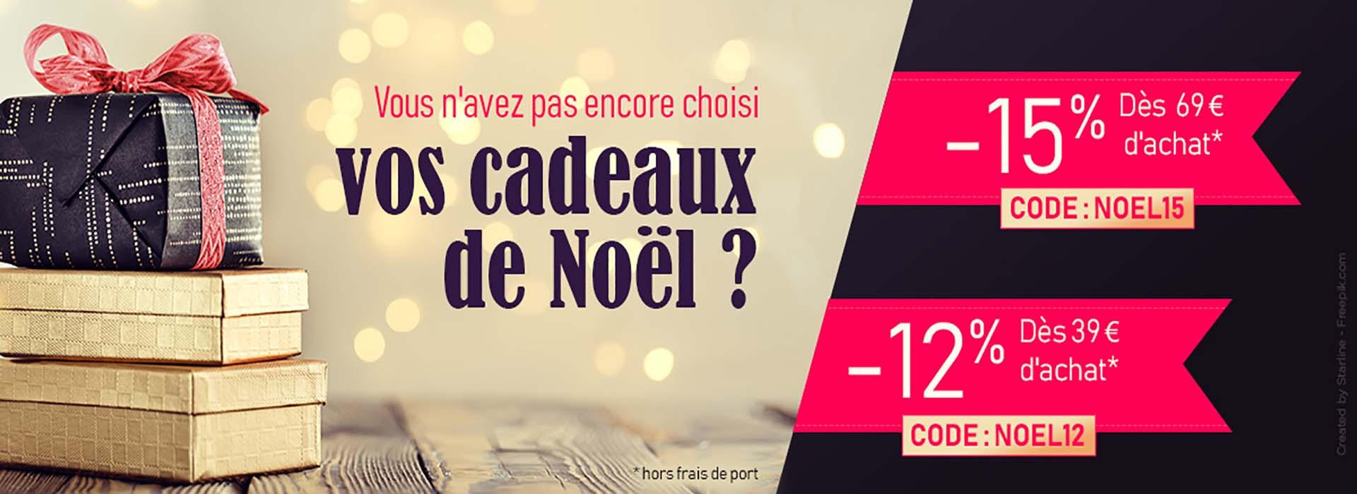 PROMO NOEL -15% dès 69€ d'achats