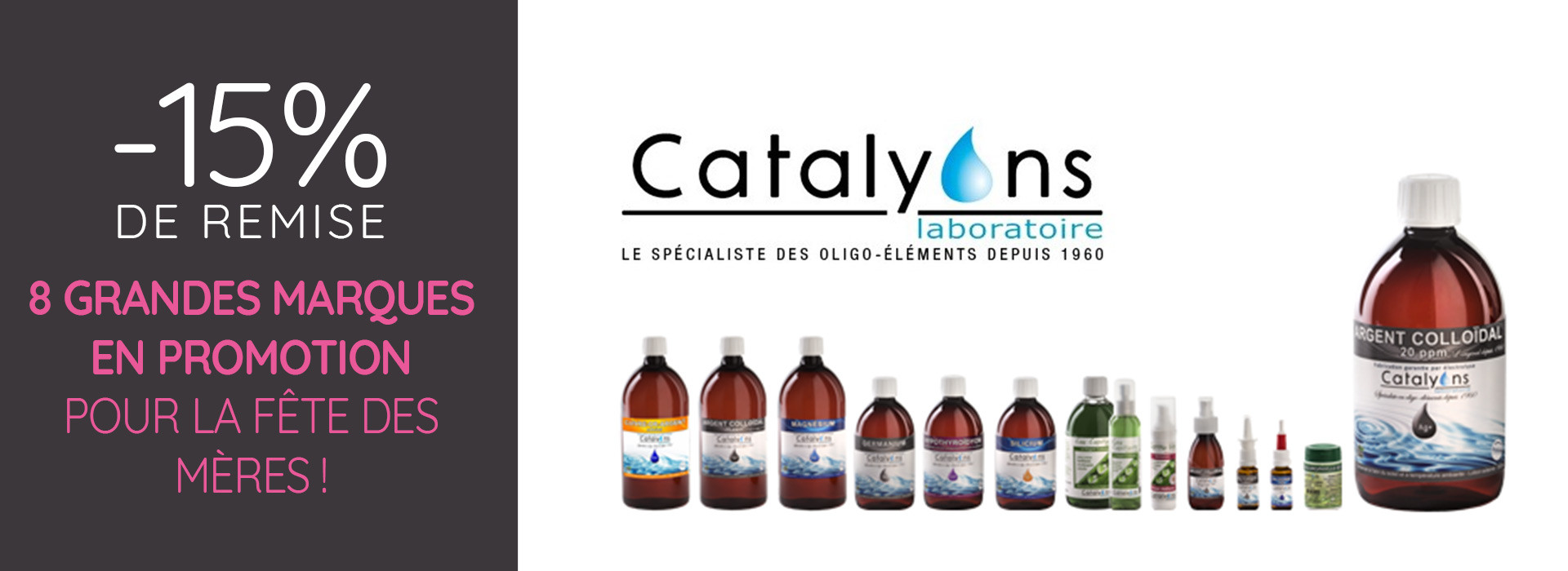 catalyons -15%